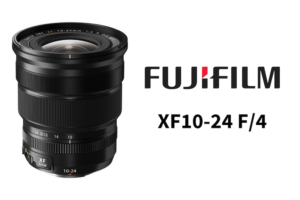 Fuji landscape lens